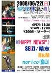 6・22LIVEAJポスター.jpg